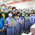人人都是藝術家!五華國小廁所美感教育體驗 充滿無限想像