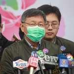 「估疫情至少還有6個月以上」 柯文哲揭台北市防疫戰略