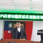 海派吳和信堅持參選民進黨宜蘭縣黨部主委 請徐國勇助陣力壓新系、正國會