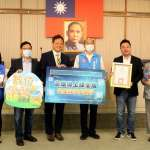 停課不停學、防疫課堂趣 韓國瑜表揚提供免費線上直播學習平台業者