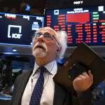 今晚的美股很刺激!這次「四巫日」有何不同,為什麼投資人必須緊張?