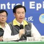《華盛頓郵報》專訪吳釗燮:防疫成功讓台灣交到許多新朋友、新夥伴