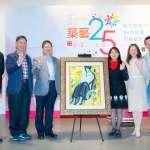 竹縣文化局喜迎25週年慶 歷任5局長同框薪火相傳