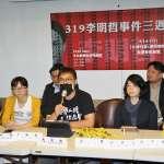 李明哲遭捕3周年遇疫情 民團籲持續關注:波及全球的不只冠狀病毒,是在中國不能講話的「極權病毒」!