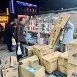 疫情之下的日本有多慘?不只一罩難求、衛生紙之亂延燒,連職場新鮮人都遭殃