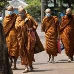 新冠肺炎》泰國近2000人確診!3日起實施宵禁、國際航班全數取消