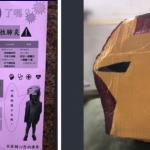 神老爸手作「防疫面罩」  一揭才知塑膠老大竟有出隔熱紙