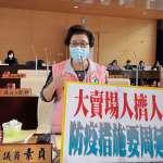 民眾恐慌囤貨潮 中市議員籲做好防護避免群聚感染