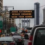 美國確診人數破萬,紐約淪為最慘重疫區!紐約州長:積極對抗恐懼與病毒,強調「紐約不會封城」