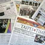 台灣新聞很自由,但這點待加強 駐台逾10年外籍記者:政府「英文回應」太慢了