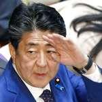 敲定了!安倍晉三與國際奧會商議:東京奧運不會取消,最遲延到2021年夏季