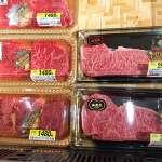 新冠肺炎影響出口銷量 日本和牛批發價創7年多來新低,業者苦不堪言