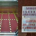 新冠肺炎》為降低群聚感染風險 立法院電梯貼「井」字線、限制搭乘人數