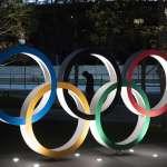 國際奧會:2020東京奧運延期 2021夏天前舉行