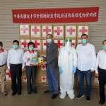 公益團體捐防疫物資 助新北第一線對抗新冠肺炎