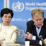 83位法國議員挺台灣!台法醫學界、政界發起連署:WHO需要台灣