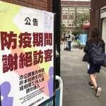 中國教育部:全面暫停2020年陸生赴台就讀
