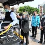 守護身心障礙孩童交通安全 新北添購13輛身障交通車