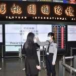 新冠肺炎》4月1日起搭台鐵、高鐵、飛機須戴口罩 體溫逾37.5度禁入