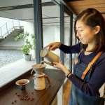 陶博館首屆國際咖啡杯大賽收件至6月30日 首獎獎金3萬元