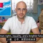「新台灣人」吳鳳拍片向全球發聲:台灣防疫經驗可幫助全世界!
