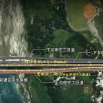 三鶯大橋進行第二期主橋改建工程 4月11日起交通改道