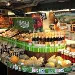農會超市有特色 特產新鮮賣支持小農Happy購