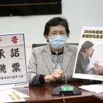 陳椒華觀點:銀行放款污染企業風險大 應調高自律提存備抵呆帳