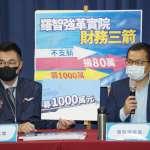 「國民黨雖然窮,但不能窮人才培育」  羅智強募千萬「青年培育基金」,拋磚引玉捐80萬
