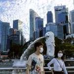 疫情重創新加坡》經濟萎縮41.2%創歷史紀錄!星國10年來首度陷衰退