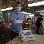 佛心抗疫》香港富豪鄭志剛設立「口罩提取機」 為弱勢民眾送上1000萬片口罩