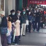 櫻花妹投書日媒謝謝台灣:排隊買不到口罩啜泣,民眾見狀分給她20個