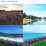 這就是來自台灣的攻擊!台網友狂用滷肉飯、珍奶、台灣美景轟炸譚德塞