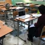 新冠肺炎陰影下,面對空蕩蕩的教室,南韓老師照樣繼續上課
