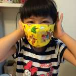 兒童口罩到底要怎麼網購?準備四樣東西,三步驟輕鬆完成
