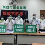 反制高市議會延會 綠議員連署開臨時會防疫