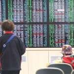 金融海嘯經驗顯示:大波動年代首選高股息低波動股票