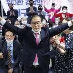金正恩的頭號暗殺對象、「最大咖脫北者」當選南韓國會議員!前北韓外交官太救民去年才訪台