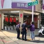 服務處罷韓布條遭割除 民進黨議員報警逮人:法律是道德最後底線
