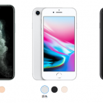 新iPhone SE CP值超高!3C達人大讚:「這點」讓他太驚艷,有望掀換機潮