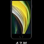 誰說iPhone概念股賺很大?可成競爭惡化,外資降評、下修目標價!