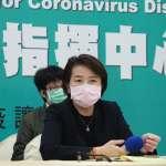 2000萬張悠遊卡「百分百台灣價值」 黃珊珊:不該被紓困行動支付排除