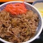點餐念「丼飯」被竟被高中生嘲笑!網友翻字典驚錯了十年…這三種讀音一次解答