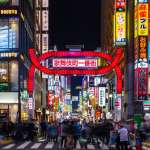 CNN專訪日本風俗孃:當政府將性工作者納入紓困對象,她們真能得到幫助嗎?