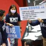 要求暫緩NCC人事案未果 國民黨團抗議:退出所有朝野協商
