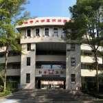 高CP值台北額滿「雙學區宅」 房產專家教你如何卡位