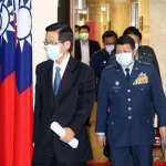 汪葛雷觀點:國防部長保蔡英文不保國軍,良心何在?