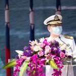 觀點投書:海軍司令道歉,是軍人勇敢承擔的表現