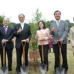 世界地球日 王金平、蘇嘉全、游錫堃3任立法院長一同植樹