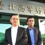 新新聞》反罷韓司法戰,韓營會一路打到大法官釋憲?